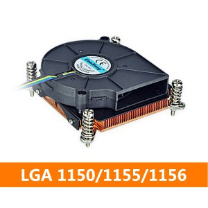 LGA1150/1155/1156 Copper Fin CPU Cooler 1U Server Heatsink-CFHO-004